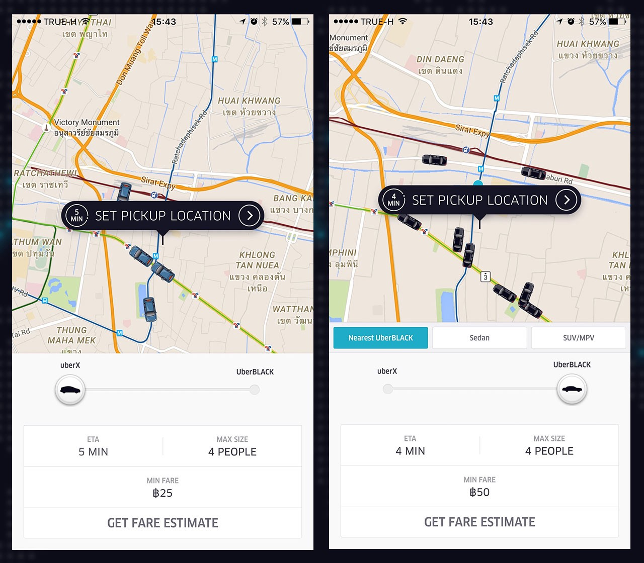 Uber slider is a very practical solution — you can see the most valuable information on the same screen.